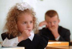 Трудности адаптации первоклассников в школе